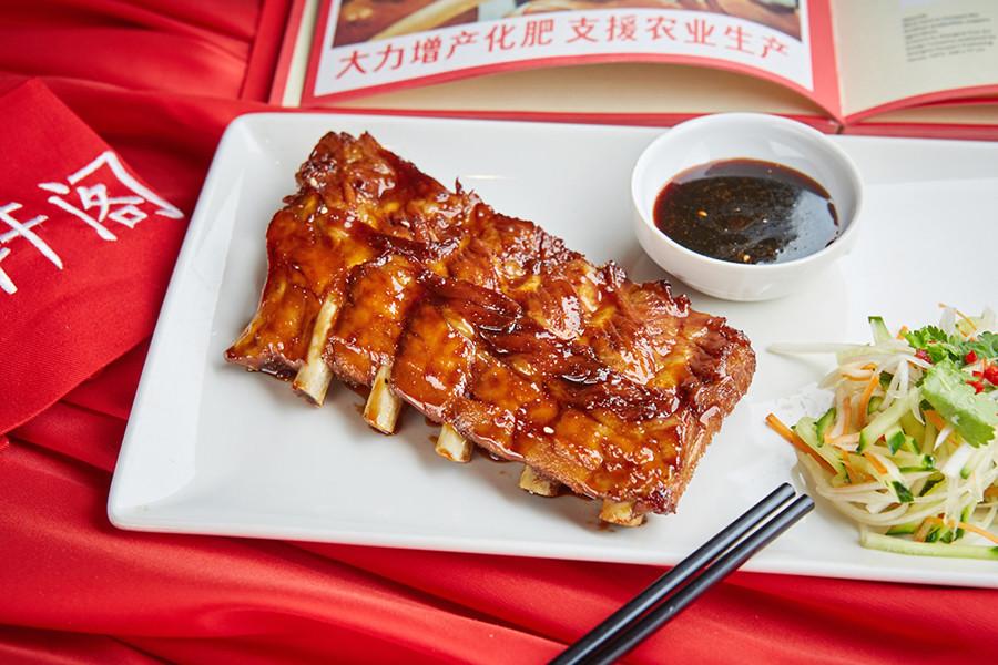 Cantonese pork ribs.