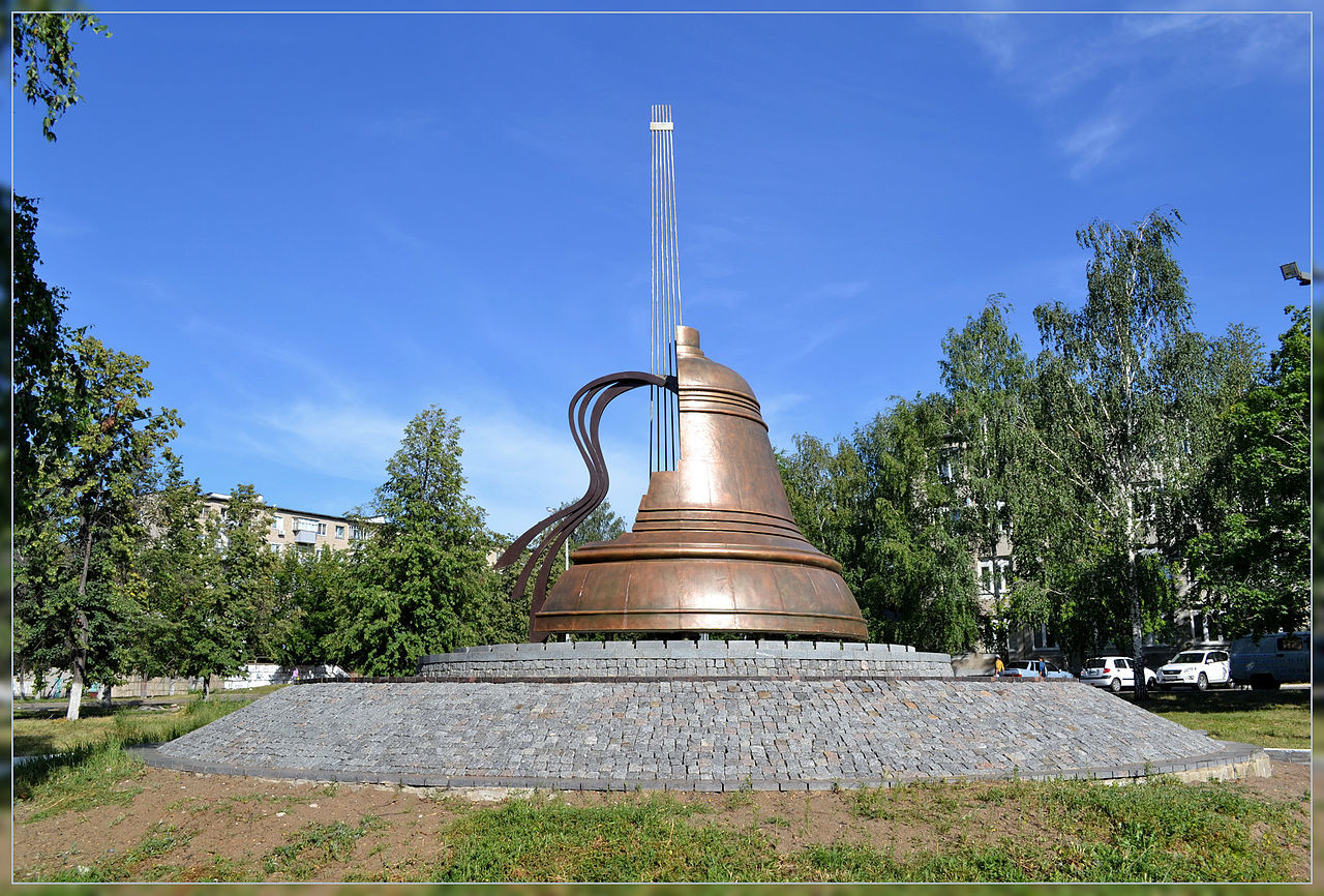 Spomenik Vladimirju Visockemu