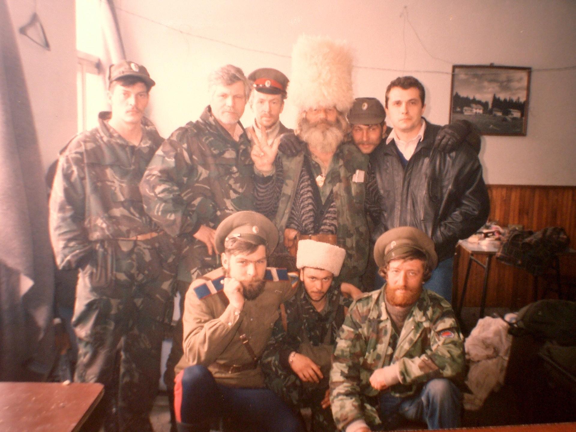 Са руским добровољцима у Босни
