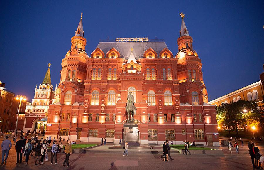 Fachada do Museu Histórico do Estado, na Praça Vermelha