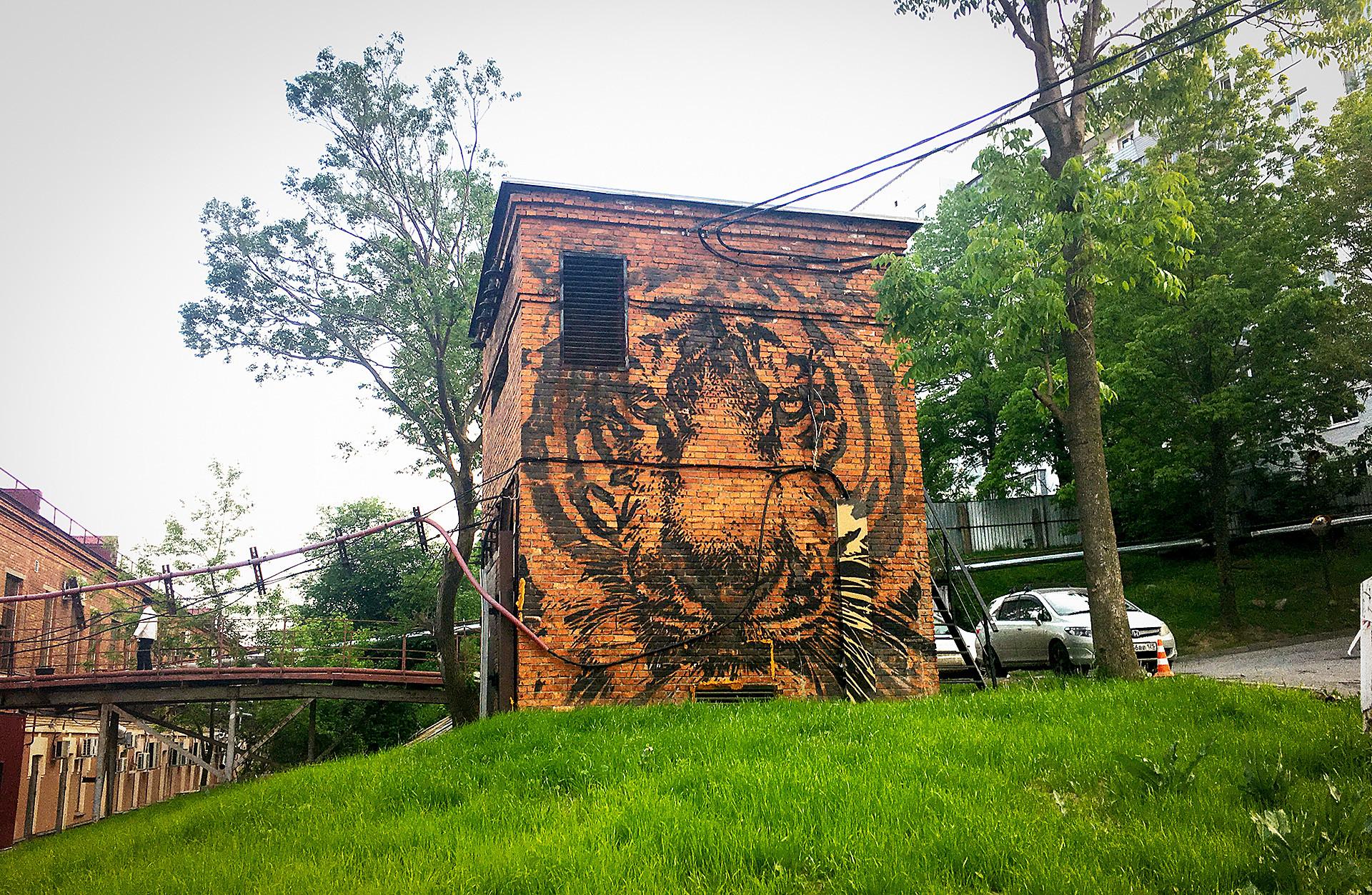 Slawa PTRK – Tiger
