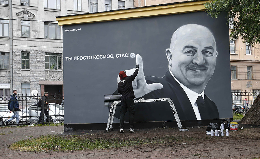 Russia's national team coach Stanislav Cherchesov