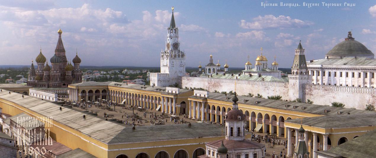 Panorama Kremlja in Rdečega trga z lesenimi stavbami in Zgornjimi trgovskim vrstami, porušenimi v poznem 19. stoletju.