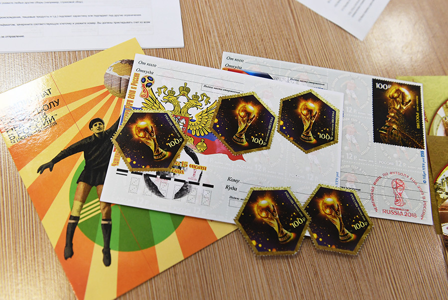 World Cup postage stamps