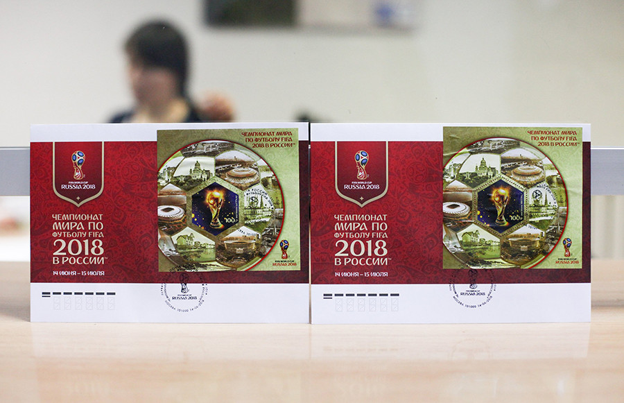 World Cup postcards