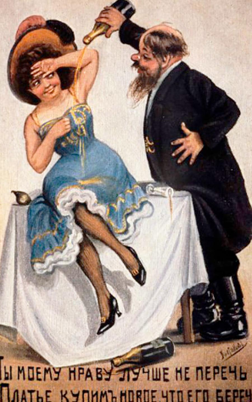 「あたしの逆鱗に触れないほうがいいわよ。このドレスを粗末にするなら、新しいのを買わせるからね」