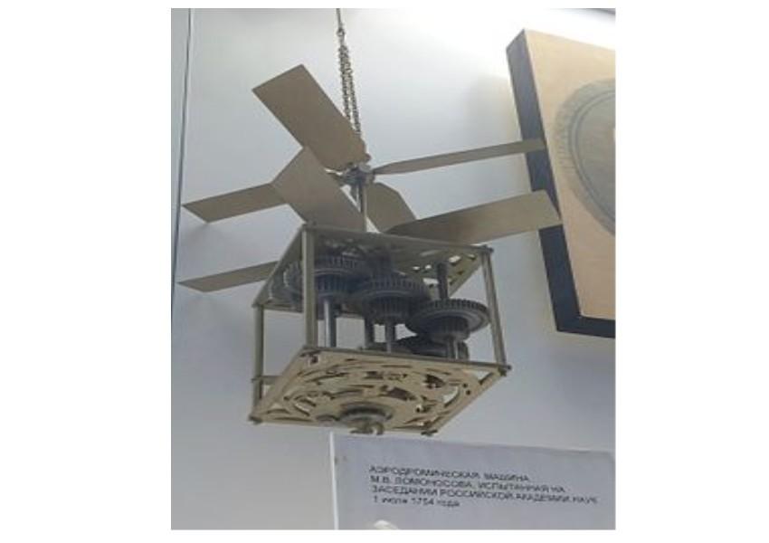 Rekonstrukcija aerodinamičnega stroja Lomonosova.
