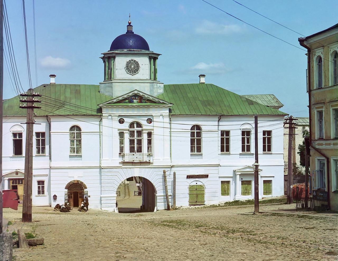 Iglesia Bogomaterínskaia.