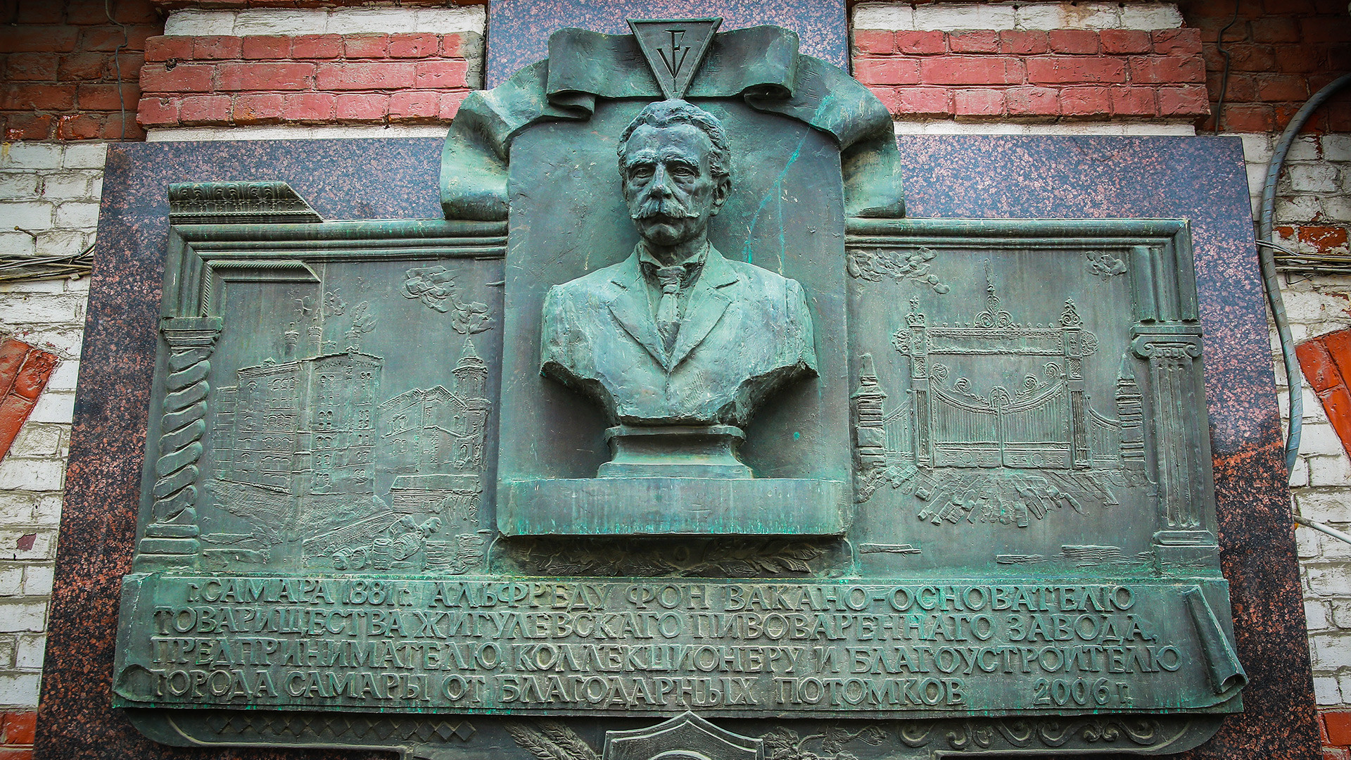 "A memorial plaque to the founder of ""Zhigulevskoye"" beer brewery and Austrian nobleman Alfred von Vacano in Samara."