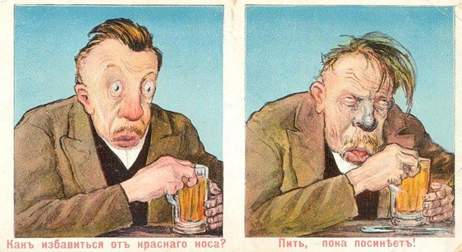 """""""¿Cómo deshacerse de una nariz roja? ¡Bebe más, hasta que se ponga azul!"""""""