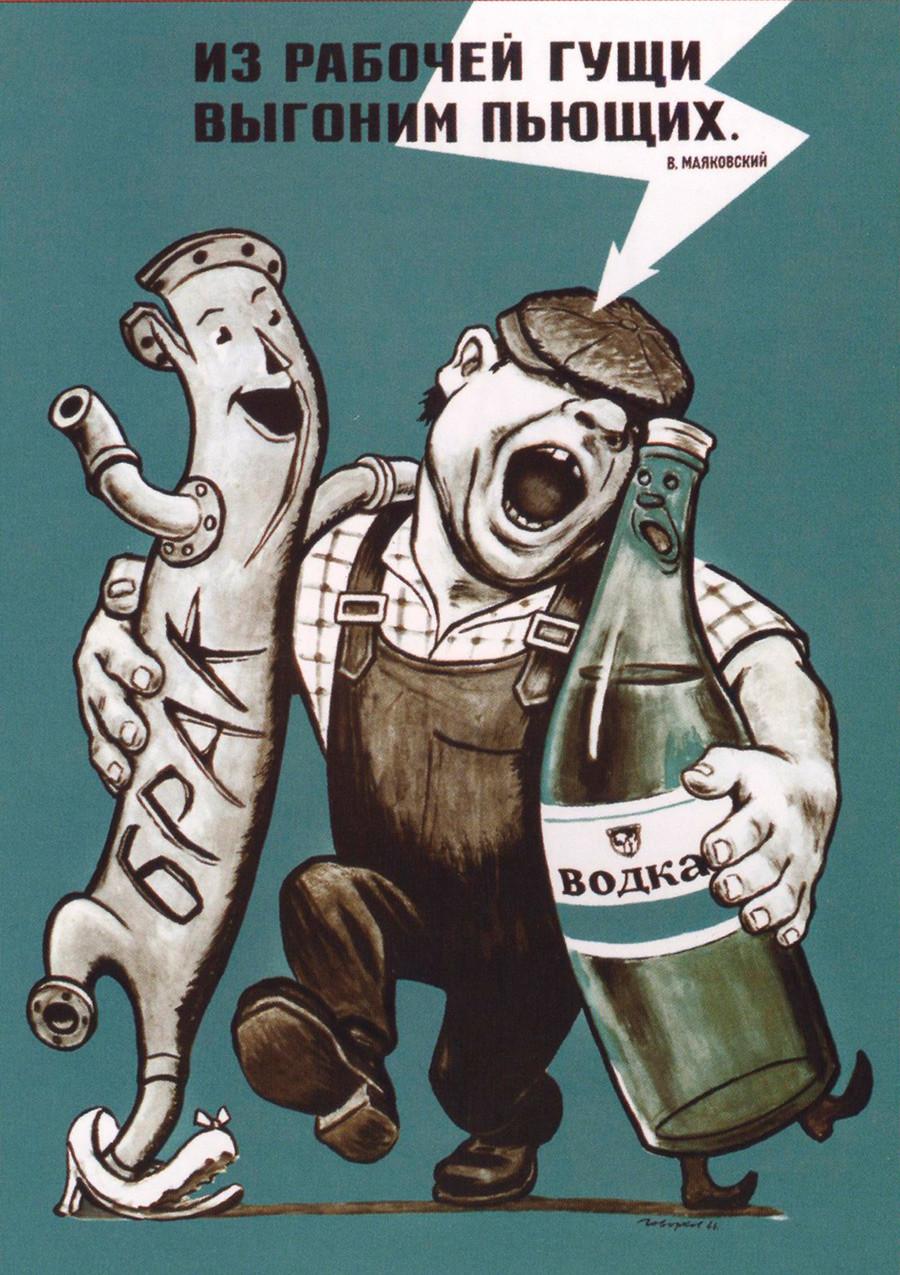 """""""¡Expulsemos a los borrachos de la comunidad de trabajadores!"""" (En el garabato en la tubería se puede leer 'defecto')"""