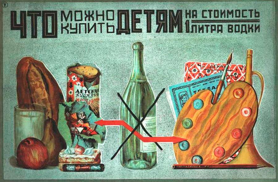 """""""Lo que uno puede comprar para sus hijos por el precio de 1 litro de vodka"""""""