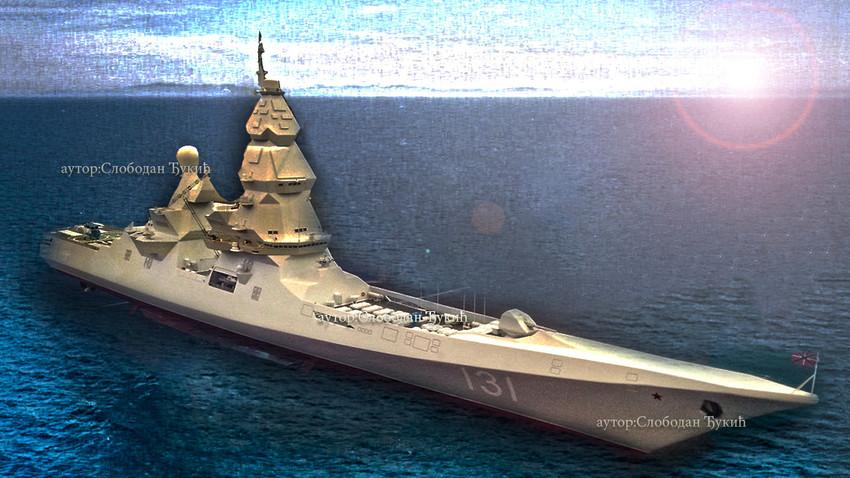 """Атомски ракетни разарач """"Лидер"""""""