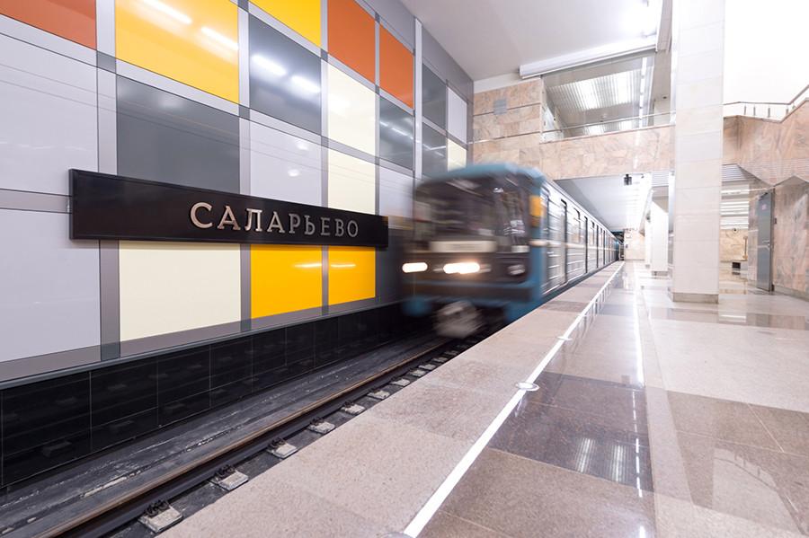 La fermata della metro Salarevo