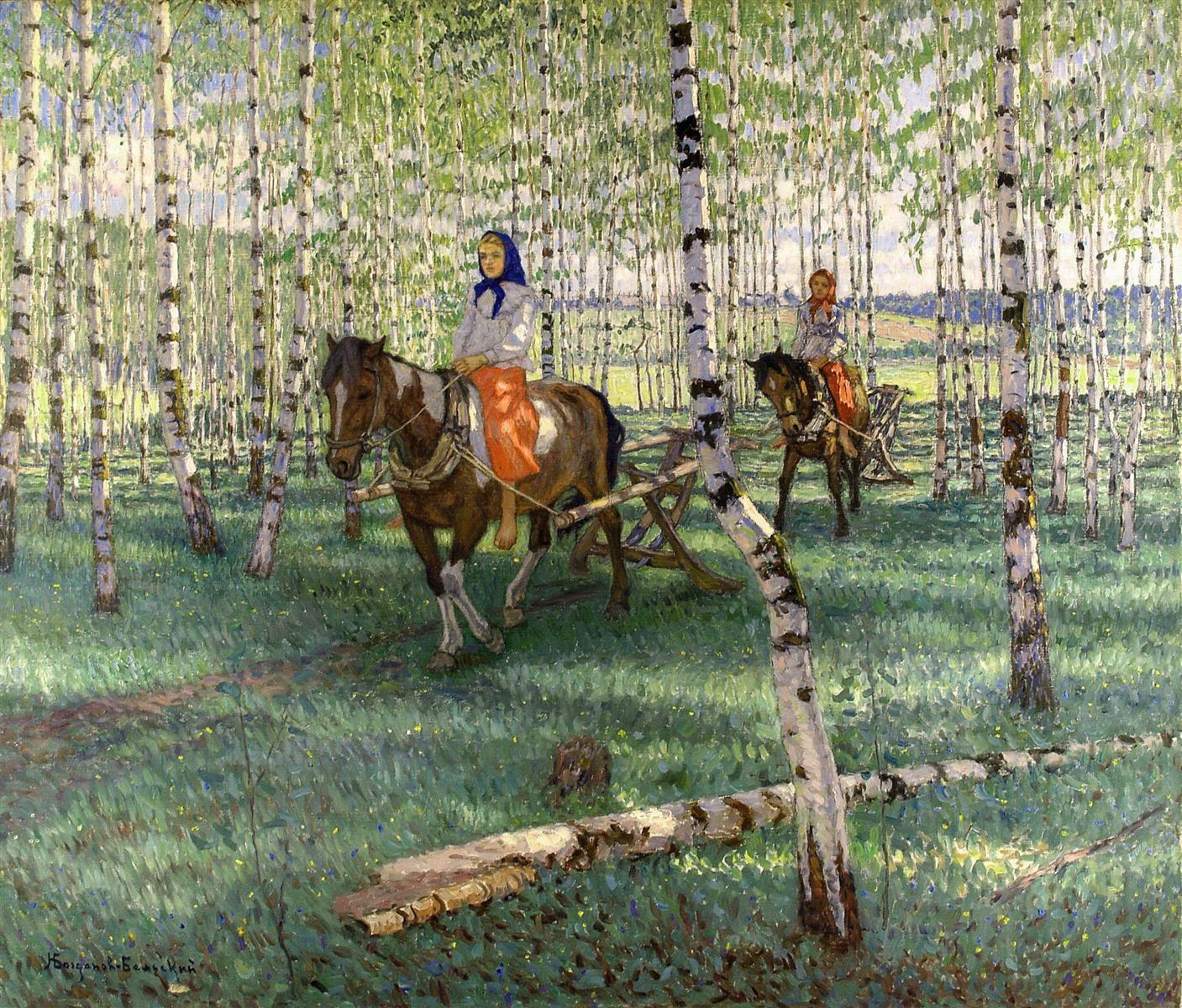 Camino del trabajo, 1921.