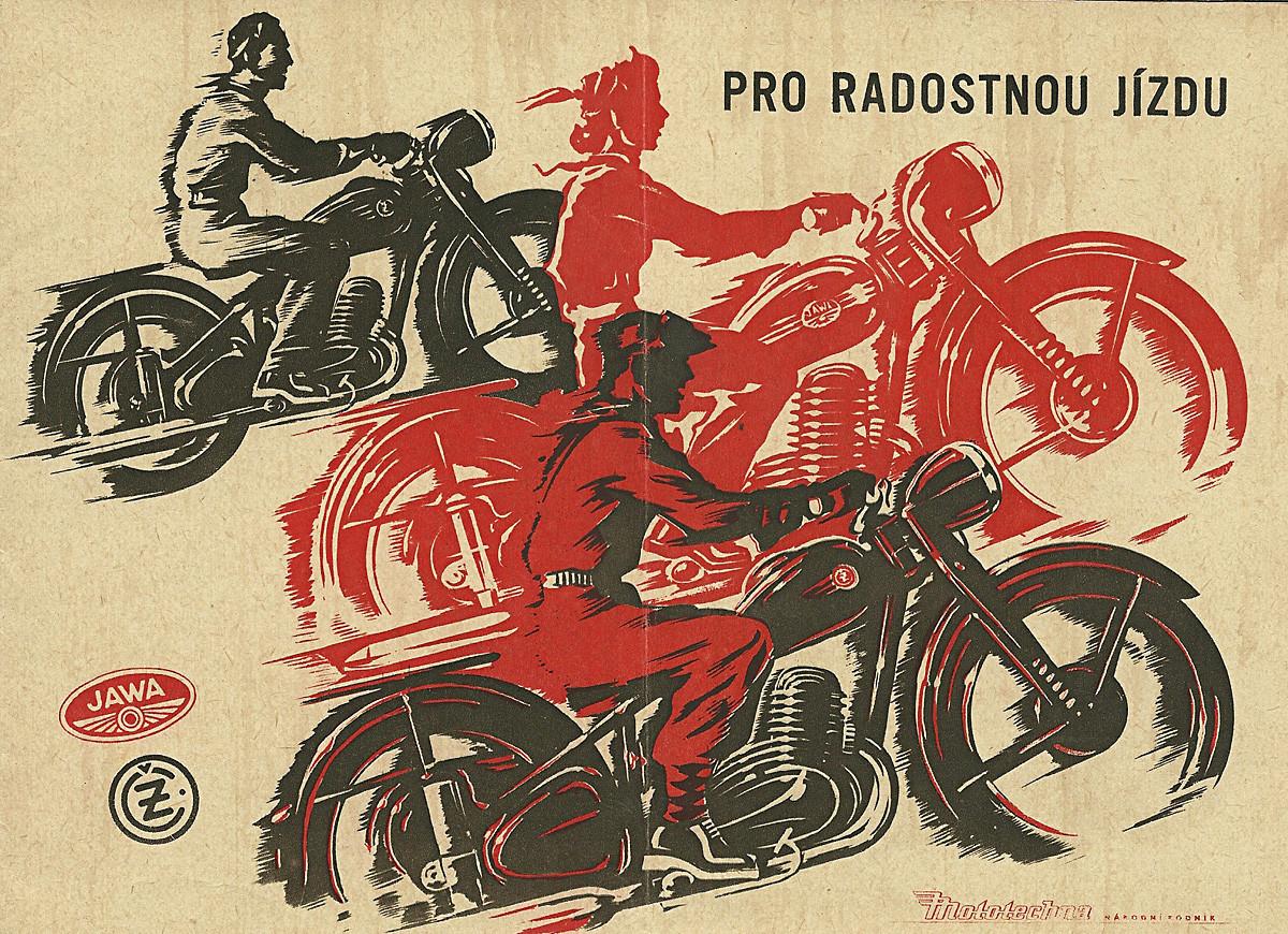 チェコのヤワ、広告ポスター。