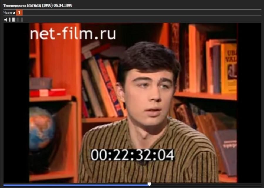 Сергеј Бодров