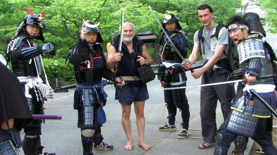 У Јапану.