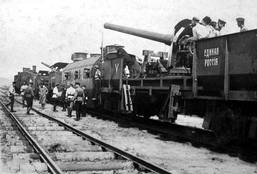Tren blindado 'Yedinaia Rossiya' de los blancos, cerca de Tsarítsino , junio de 1919.