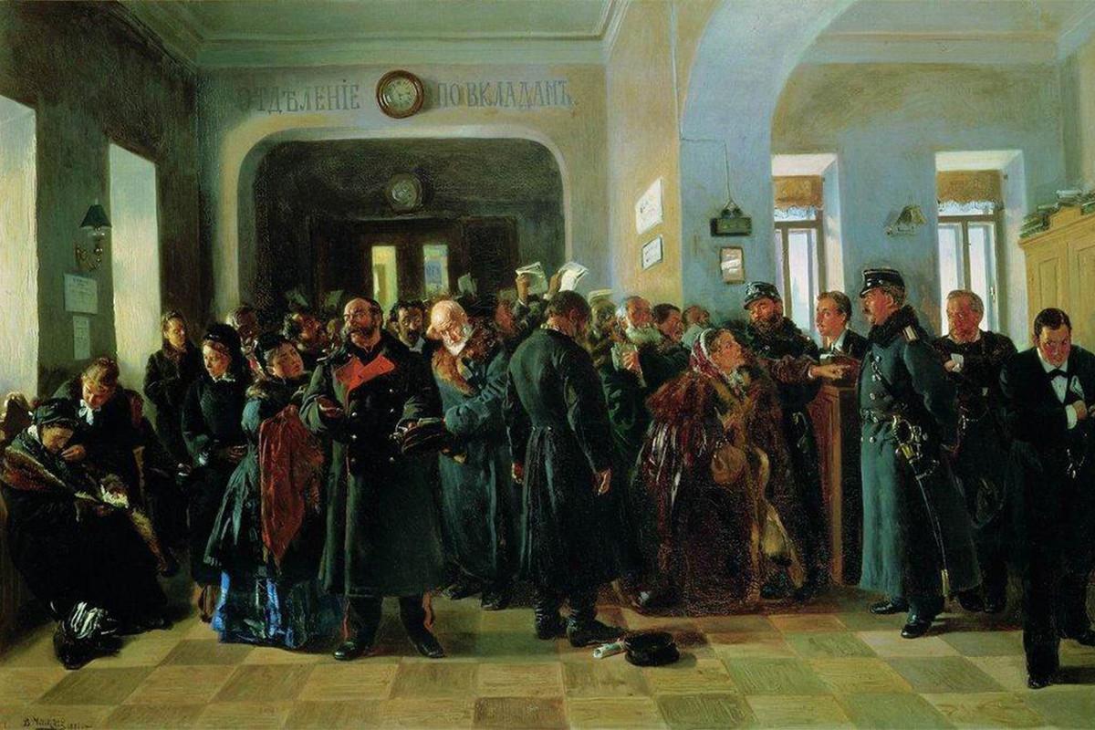 'La caída del banco', 1880.