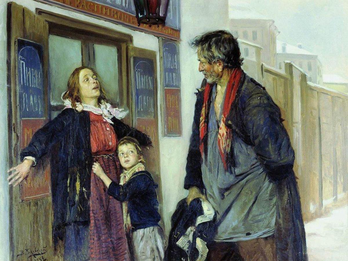 'No te vayas', 1892.