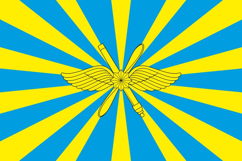 Застава Ваздушно-космичких снага Руске Федерације.