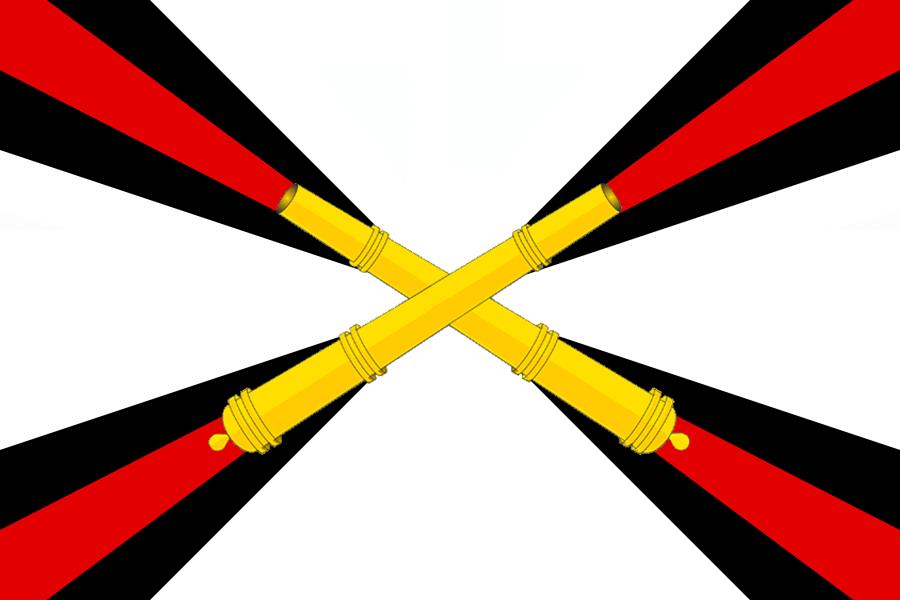 Застава Ракетних и артиљеријских трупа Русије.