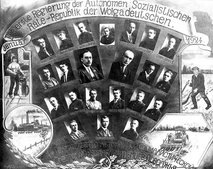 ドイツ人自治区の政府の設立、1924年