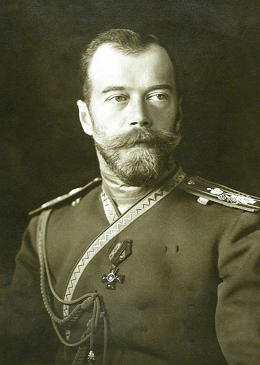 Nicholas II or just