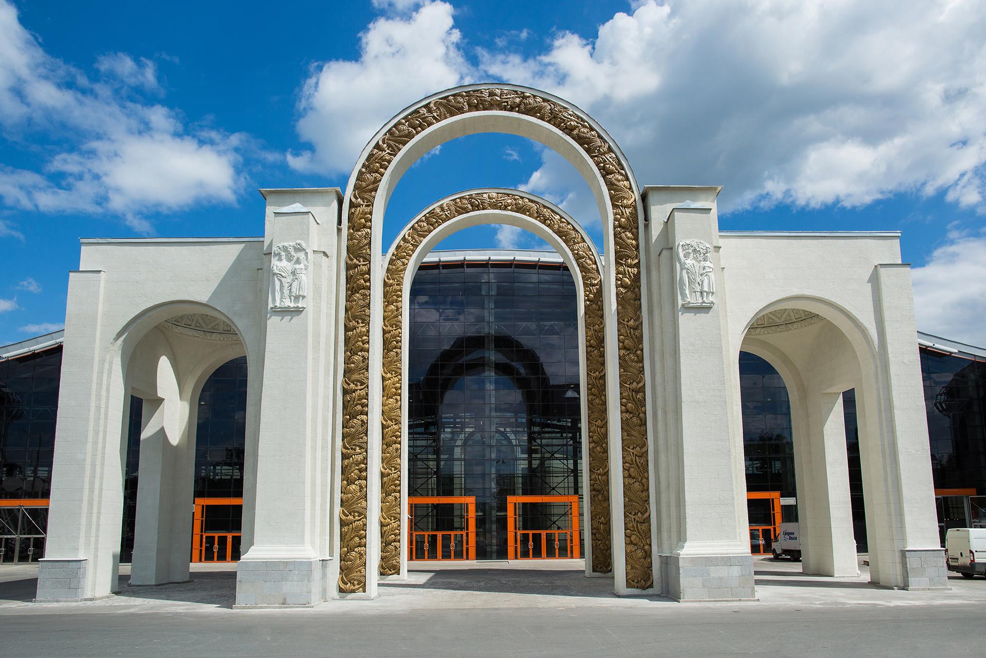Arco después de la reconstrucción.