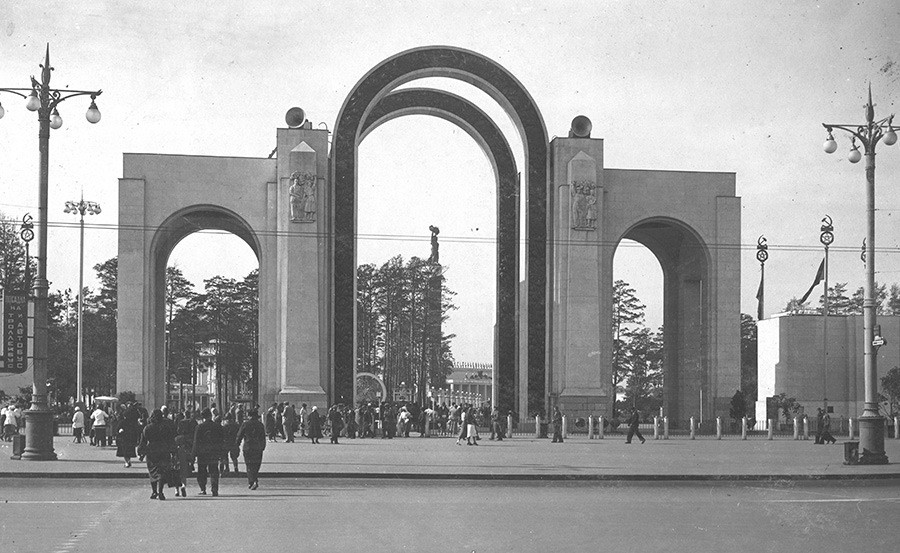 Arco en los tiempos de la URSS.