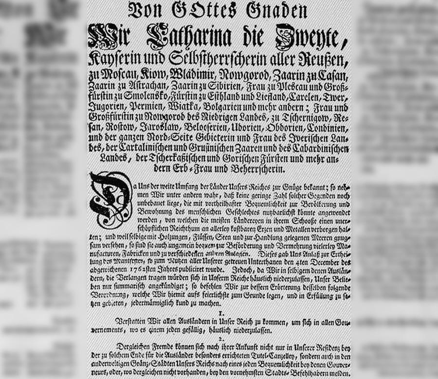 Manifeste de l'impératrice Catherine la Grande du 22 juillet 1763