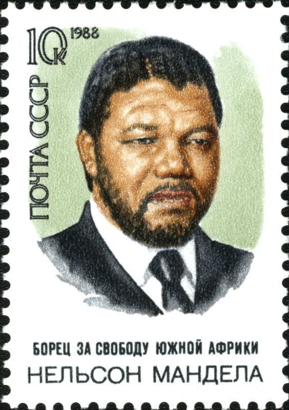 Sovjetska poštna znamka iz leta 1988: