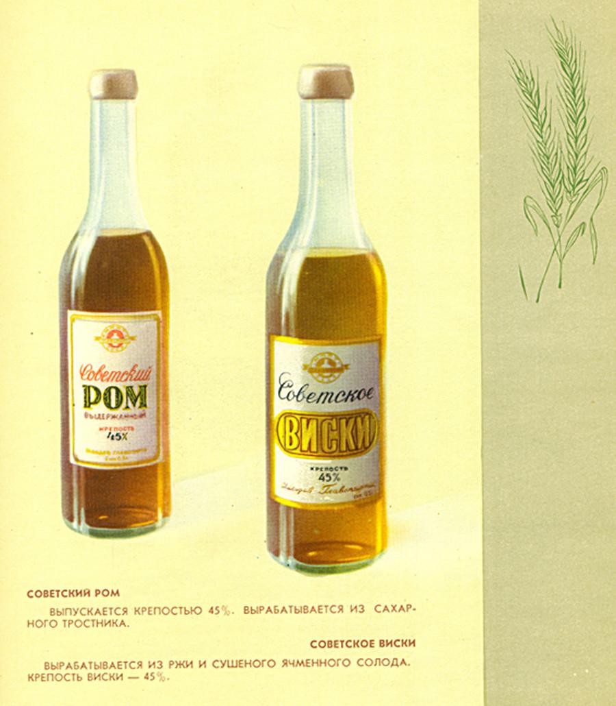 Embalagens de rum e uísque.