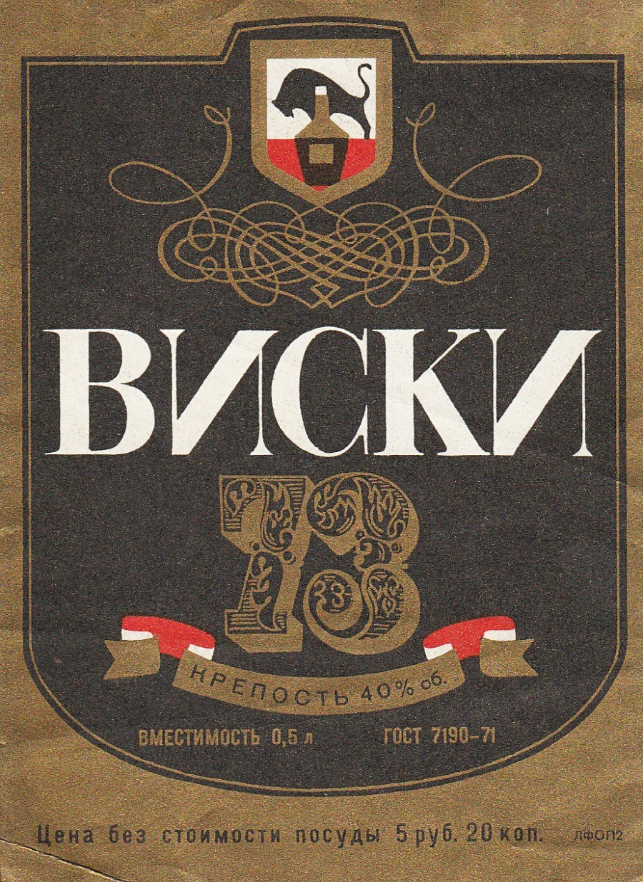 Whisky 73.