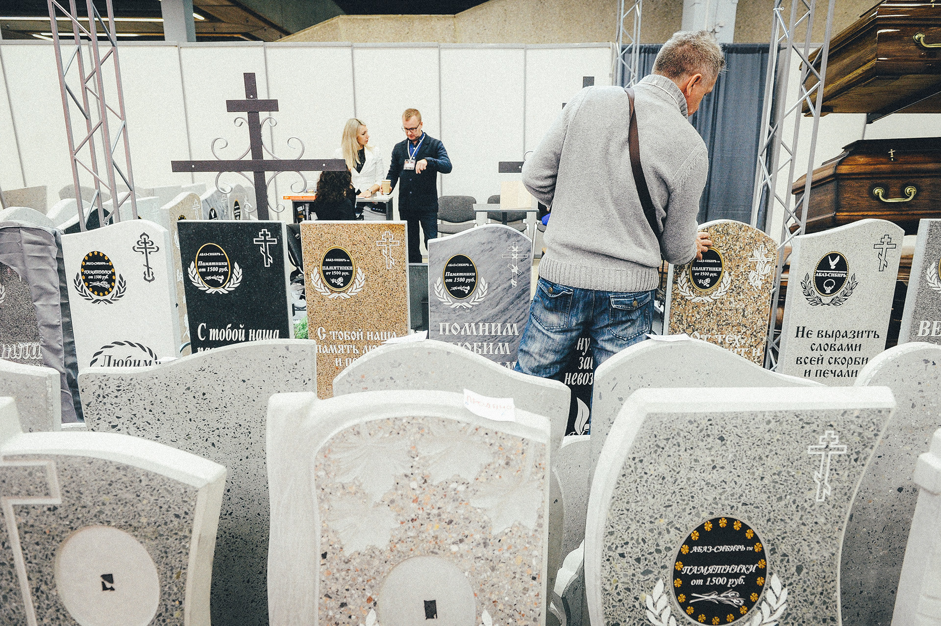 Tombstones on display at a funeral home shop