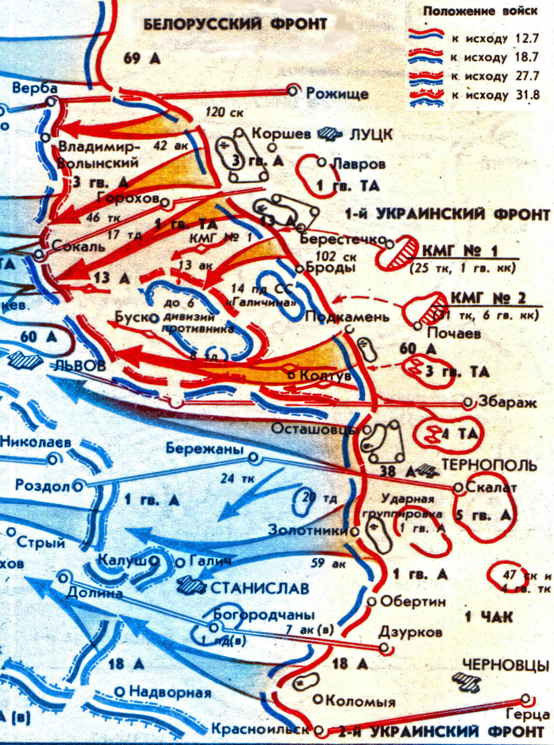 Obkroženje 14. SS-divizije Galičina