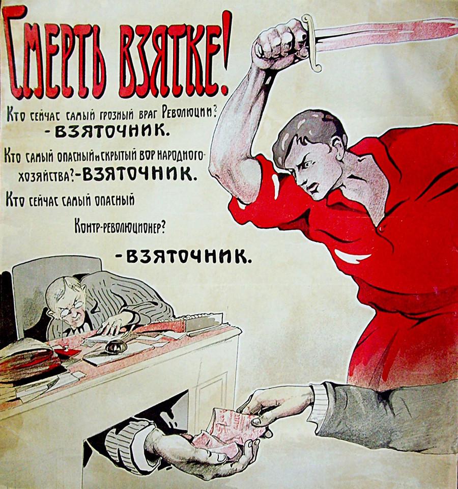 Mort au pot-de-vin! Qui est aujourd'hui le pire ennemi de la Révolution? Le corrompu. Qui est le voleur le plus dangereux et caché de l'économie nationale? Le corrompu. Qui est aujourd'hui le contre-révolutionnaire le plus dangereux? Le corrompu.