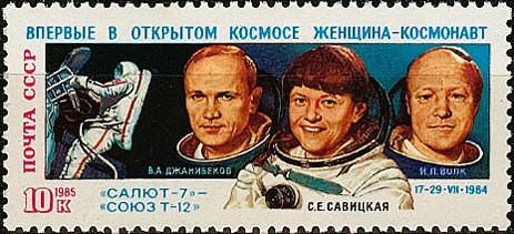 Sello postal de la URSS con Savetlana Savítskaia.