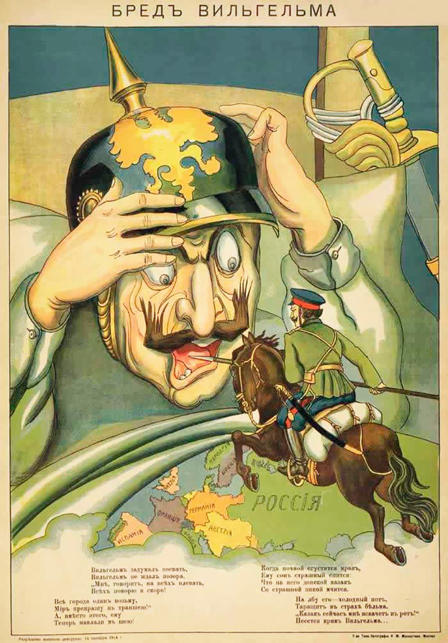 Donski kozaki – strah in trepet nemškega kralja.