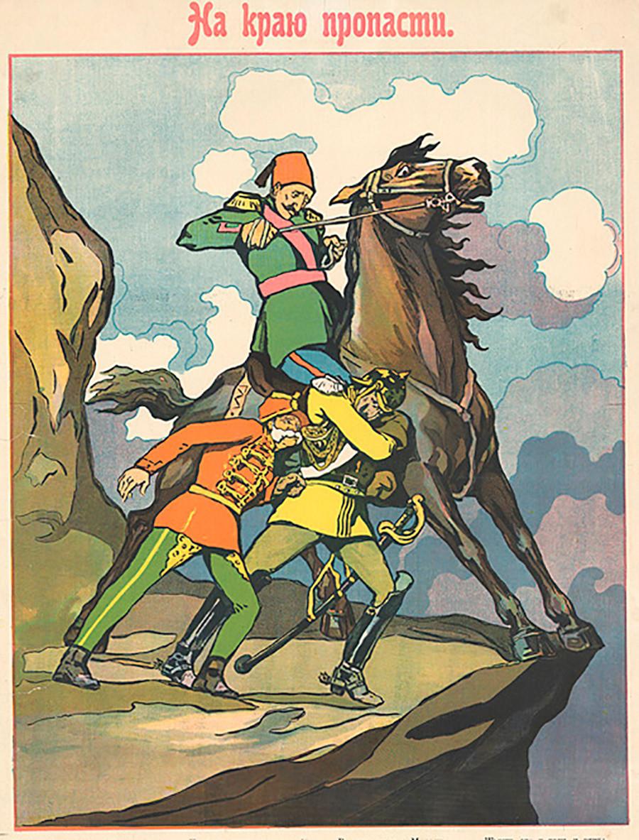 »Na robu prepada«: Avstro-Ogrska in Nemčija sta Osmansko cesarstvo zvlekli v prvo svetovno vojno in mu podpisali smrtno obsodbo.