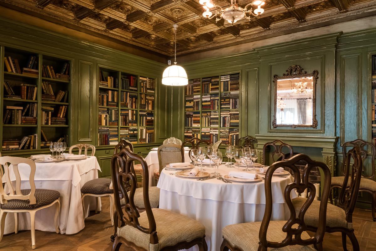 Restaurant Butler