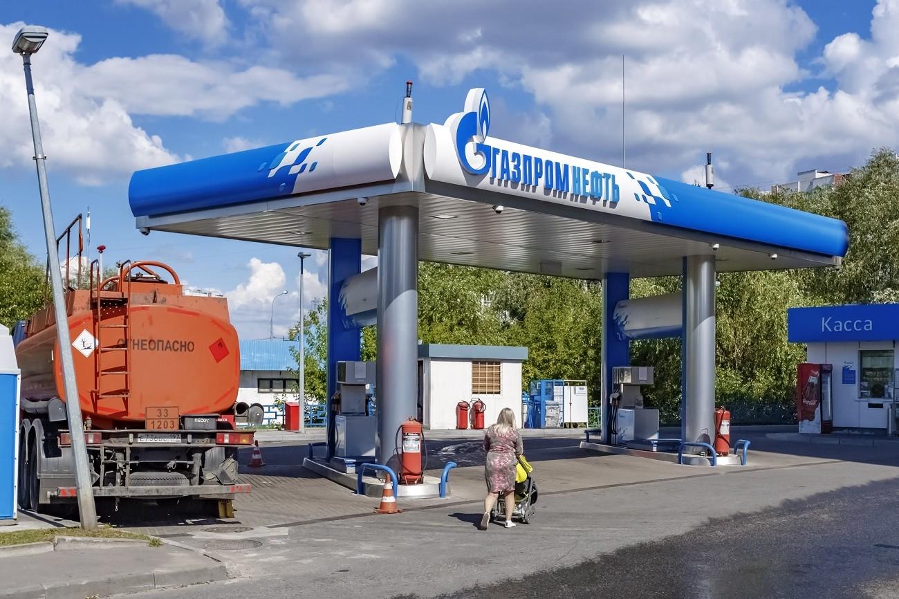 Gazprom Rusija