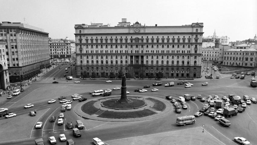 O prédio do Serviço Federal de Segurança (FSB, na sigla em russo, órgão que substituiu a KGB), na Praça Lubianka, em Moscou.