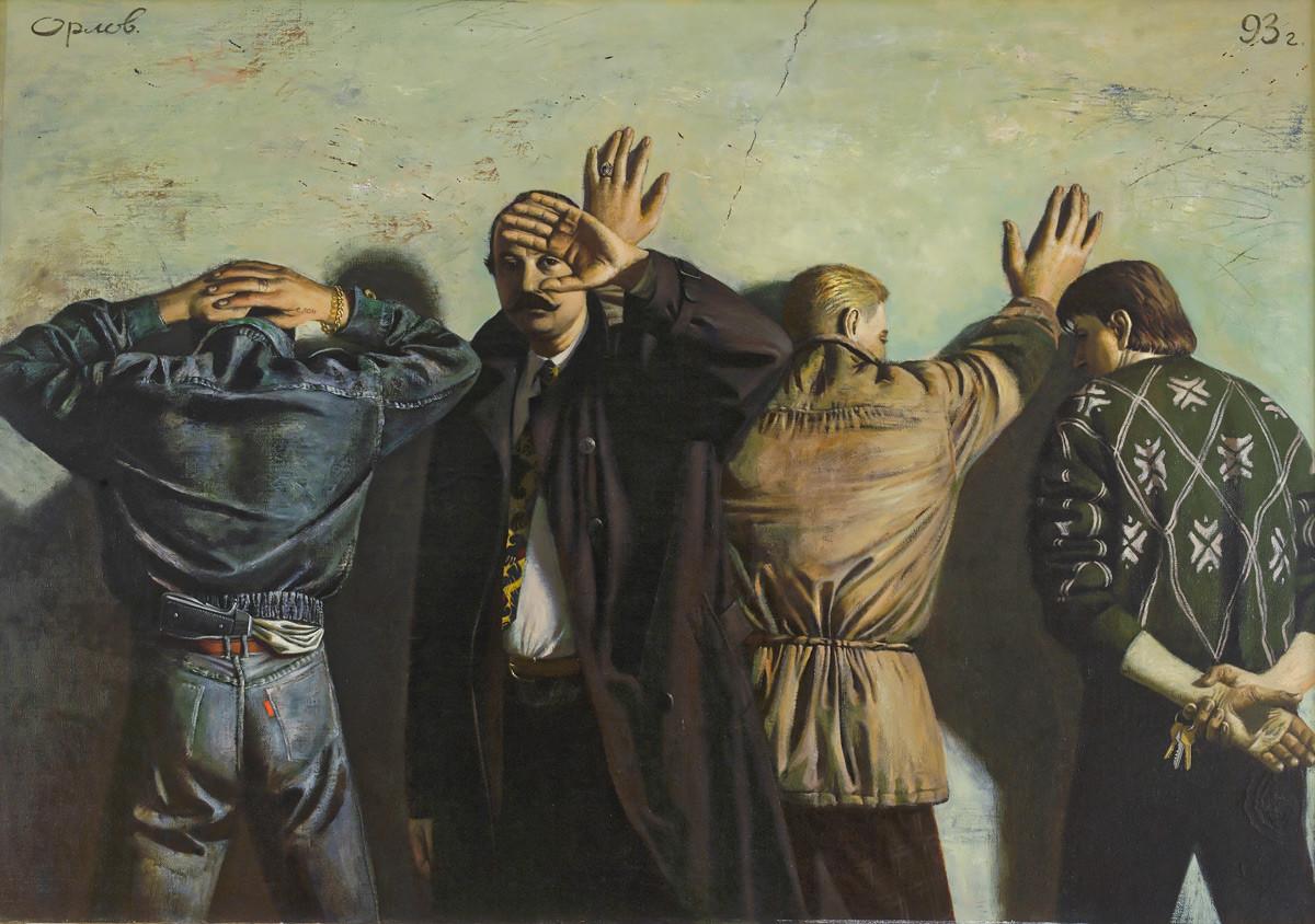 """Јуриј Орлов """"Уза зид"""", 1993."""