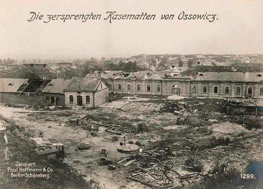 Осовец у септембру 1915. године. Немачка фотографија.