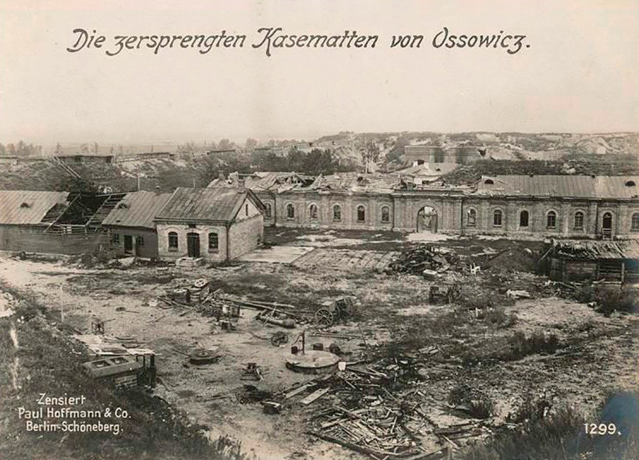Osowiec pada September 1915. Foto milik Jerman.