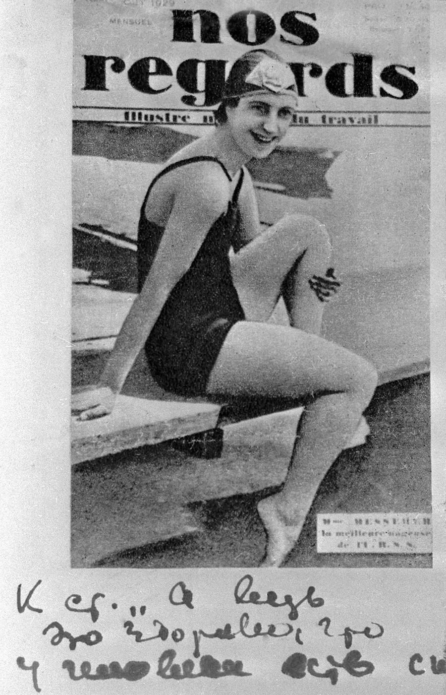 """Балерина Суламиф Месерер (1908-2004) поред балета се бавила пливањем. На Свесавезној спартакијади 1928. године (која је уједно била и првенство СССР-а у пливању) освојила је две златне медаље. С. Месерер на првој страници часописа """"Nos regards""""."""