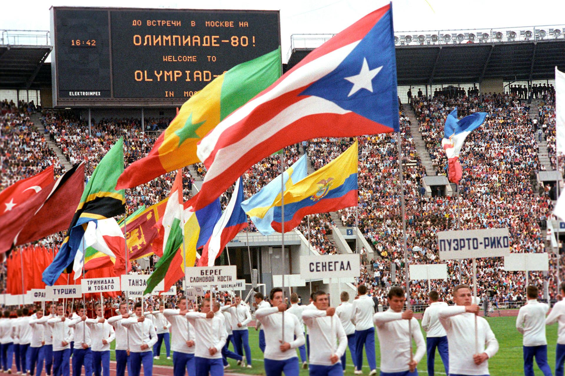 Die Abschlusszeremonie der 7. Sommer-Spartakiade der Völker der UdSSR, Zentrales Lenin-Stadion.
