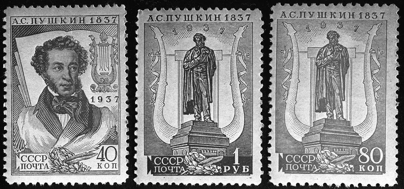 Znamke iz serije »Obletnica smrti Aleksandra Puškina«, oblikoval umetnik Vasilij Zavjalov